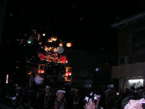 Yama04110202